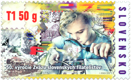 斯洛伐克5月17日发行斯洛伐克集邮协会成立50周年邮票