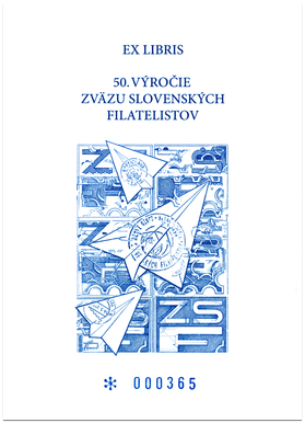 Ex Libris: 50th Anniversary of the Union of Slovak Philatelists