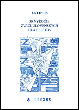 Ex Libris: 50. výročie Zväzu slovenských filatelistov