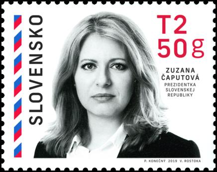 斯洛伐克6月15日发行苏珊娜・卡普托娃总统邮票