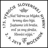 斯洛伐克2019年下半年纪念邮戳欣赏