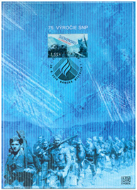 75th Anniversary of SNU