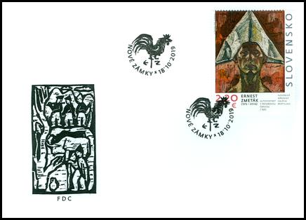 ART: Ernest Zmeták (1919 – 2004)