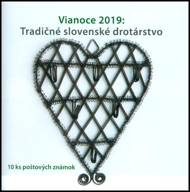 Vianoce 2019: Tradičné slovenské drotárstvo