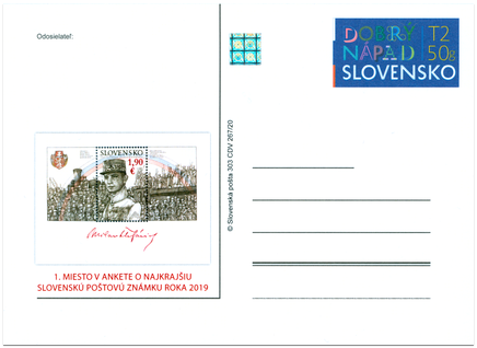 Anketa o najkrajšiu poštovú známku 2019