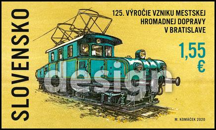 斯洛伐克7月31日发行布拉迪斯拉发公共交通125周年邮票