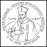 Peter Pázmaň