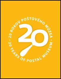 """Knižná publikácia: """"20 rokov Poštového múzea"""""""