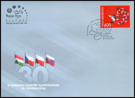 FDC Maďarské vydanie: 30. výročie založenia Vyšehradskej skupiny