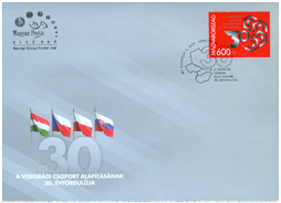 FDC Hungarian Issue : 30th Anniversary of the Foundation of the Visegrad Group