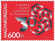 Hungarian Isuue : 30th    Anniversary of the Foundation of the Visegrad Group