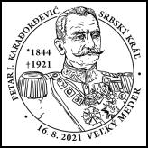 Petar I Karađorđević - Srbský kráľ